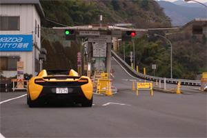 McLaren 650S Spider Toll Road