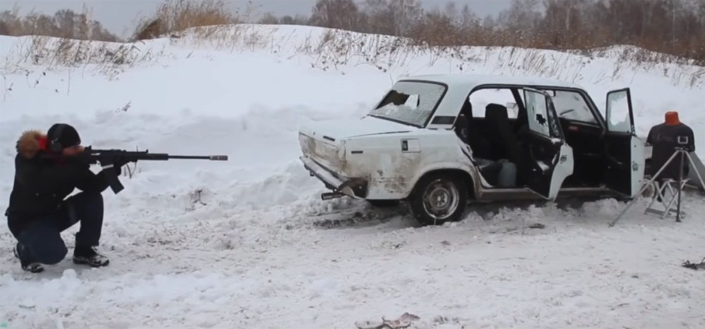 Garage54 and Gun Gun Style Shooting Lada