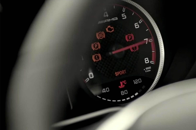 Mercedes-AMG C 63 Coupe teaser