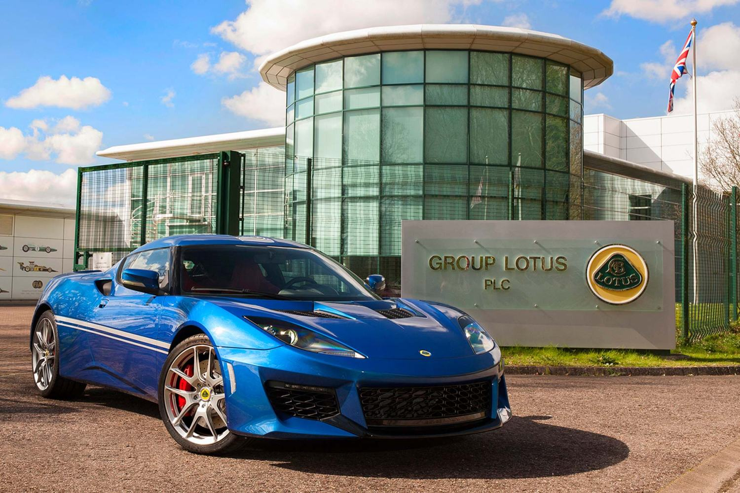 Lotus Hethel Edition Evora 400