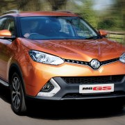 2016 MG GS review: can an MG be an SUV?