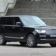 Grab a bargain: Prince William's Range Rover struggles to sell at auction