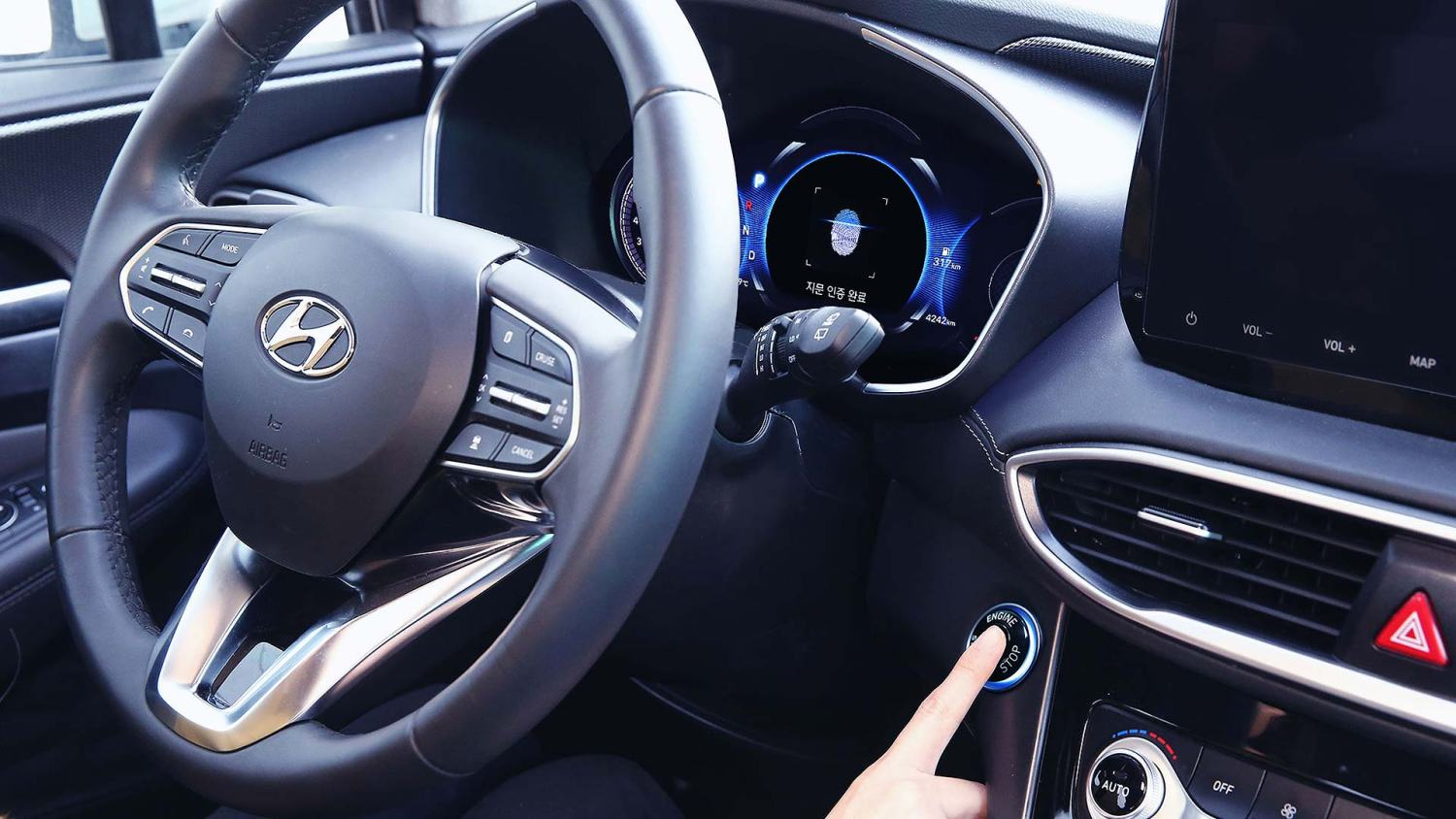 Hyundai fingerprint technology