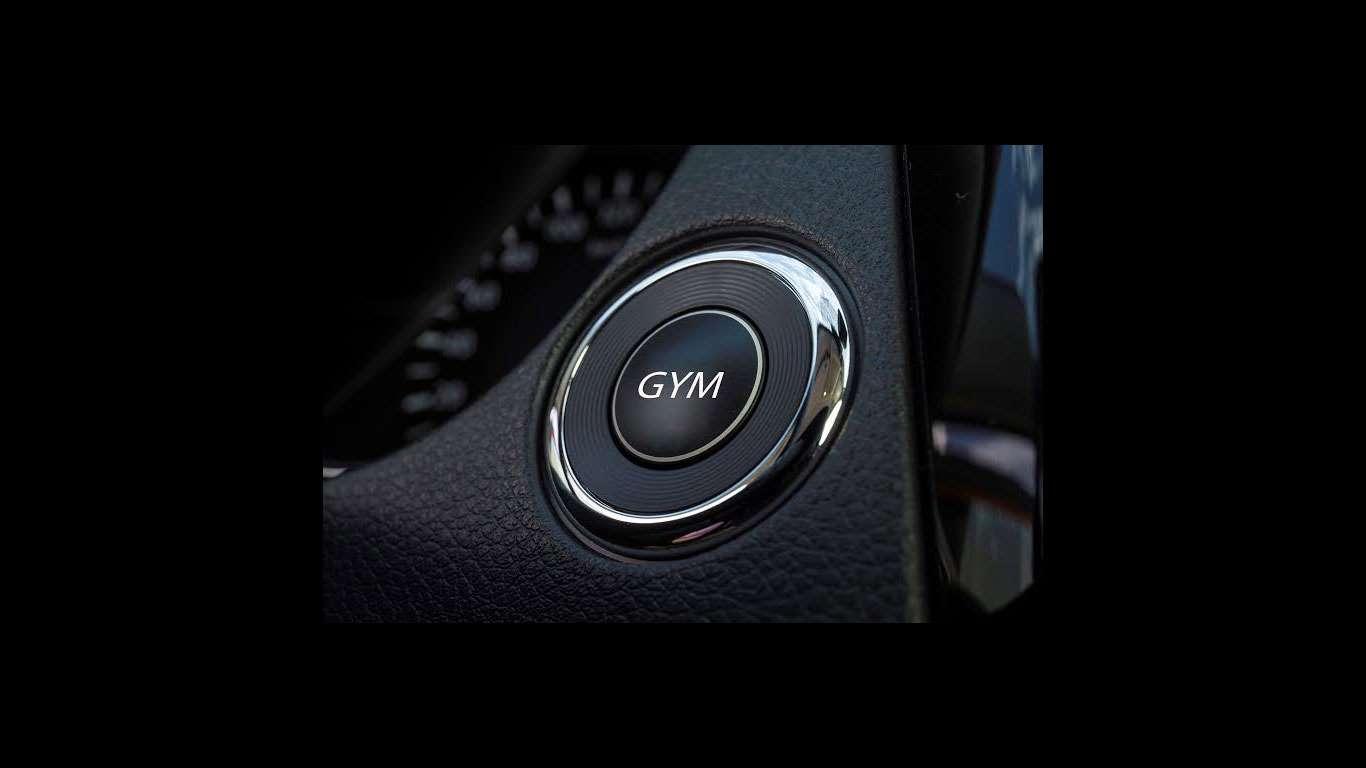 Nissan gym button