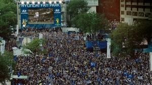 Hyundai Fan Park