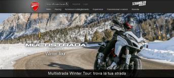 www.ducati.it_2015-02-06_17-50-18