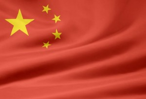 rippled-chinese-flag-720-503x340