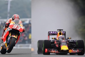 F1 e motogp