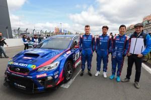 ADAC Qualifikationsrennen 24h-Rennen Nuerburgring 2017