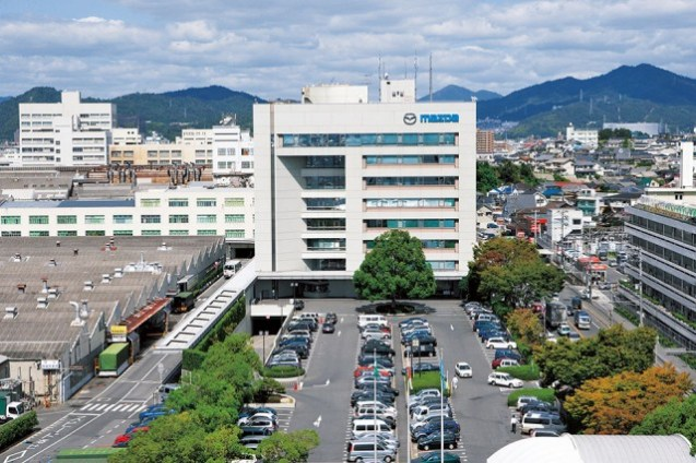 Mazda-Hiroshima-Headquarters