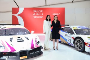 Mostra Il Rosso e il Rosa presso il MEF di Modena