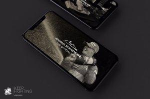app schumi 2
