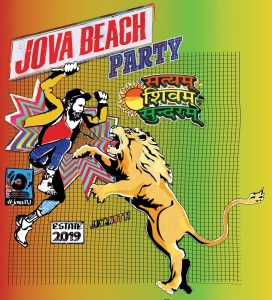 PEUGEOT_AL_JOVA_BEACH_PARTY