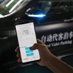 Daimler und Bosch präsentieren erstmalig fahrerloses Parken in ChinaDaimler and Bosch jointly premiere  Automated Valet Parking in China