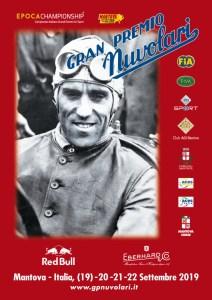 Museo Nicolis, Gran Premio Nuvolari