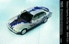 © BMW AG / Matazo Kayama, Art Car, 1990 - BMW 535i (12/2003)