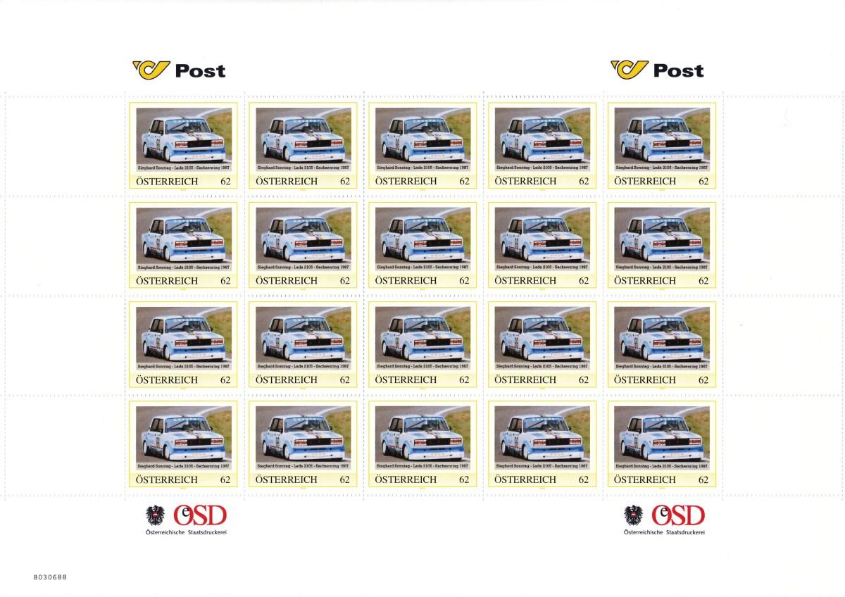 Briefmarke - Rennfahrzeuge des DDR-Motorsports - Lada