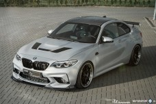BMW F87 M2 Competition Tracktool Carbon Teile