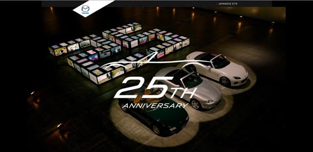 Mazda_MX-5_25thAnniversaryWebsite