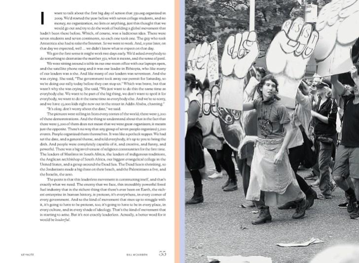 PAtagoniaToolsBook1