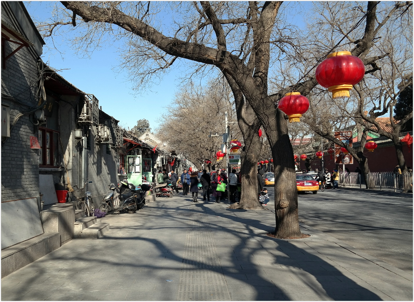 Beijing - Around Forbidden City in Spring Festival