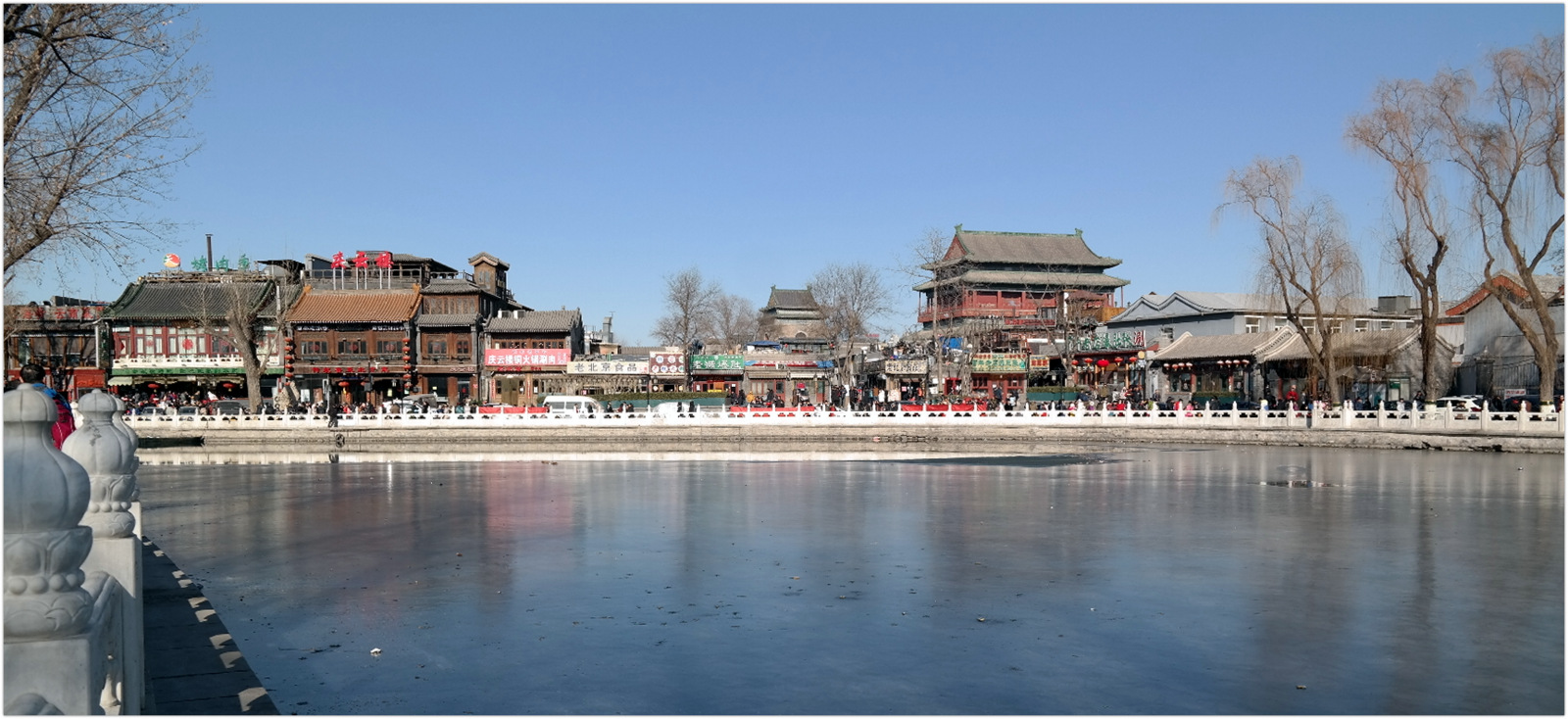 Beijing - Frozen lake