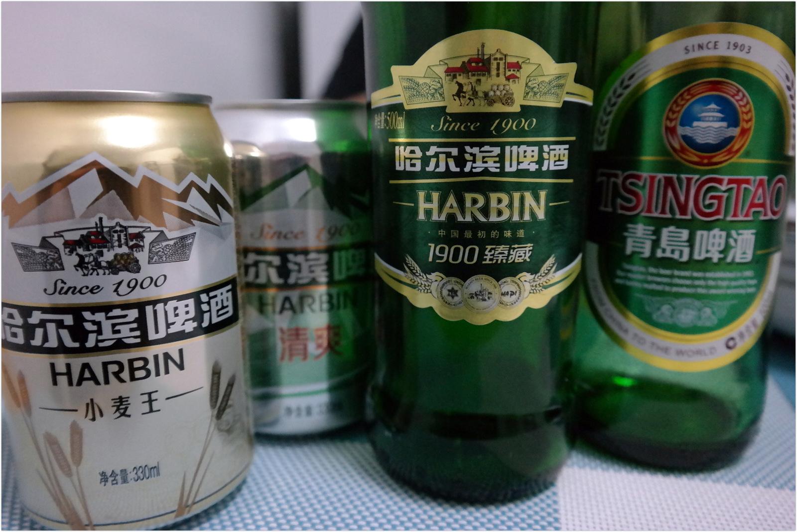 China Harbin Beer
