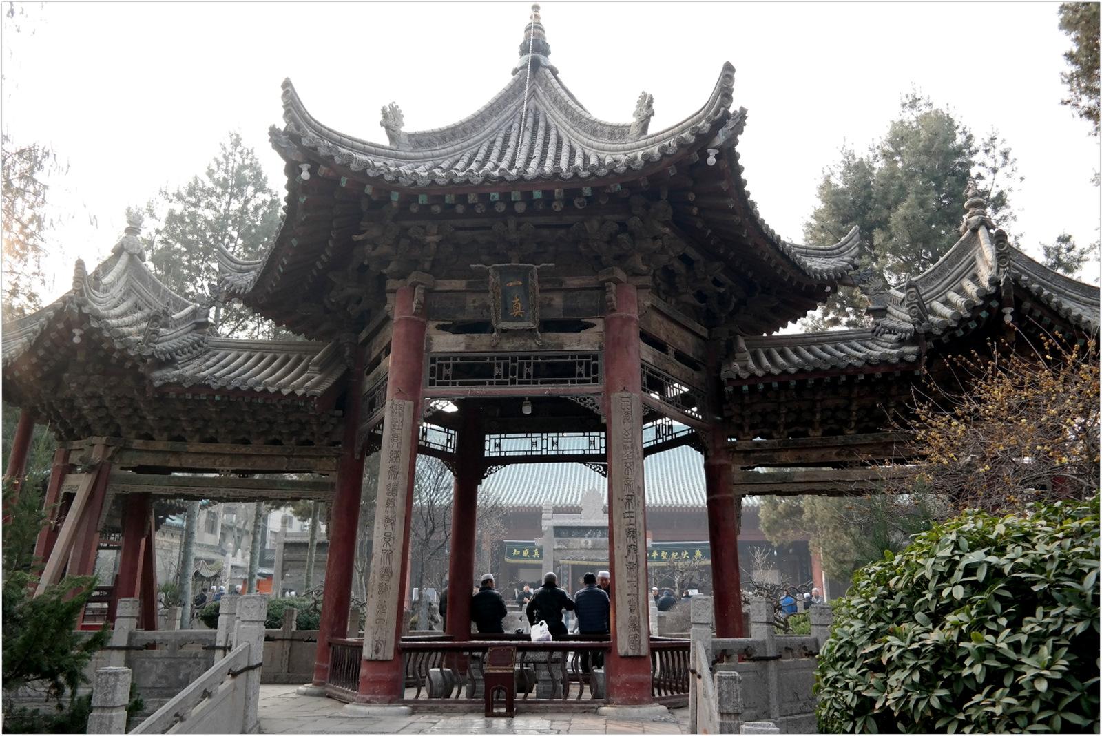 China - XiAn - Mosque