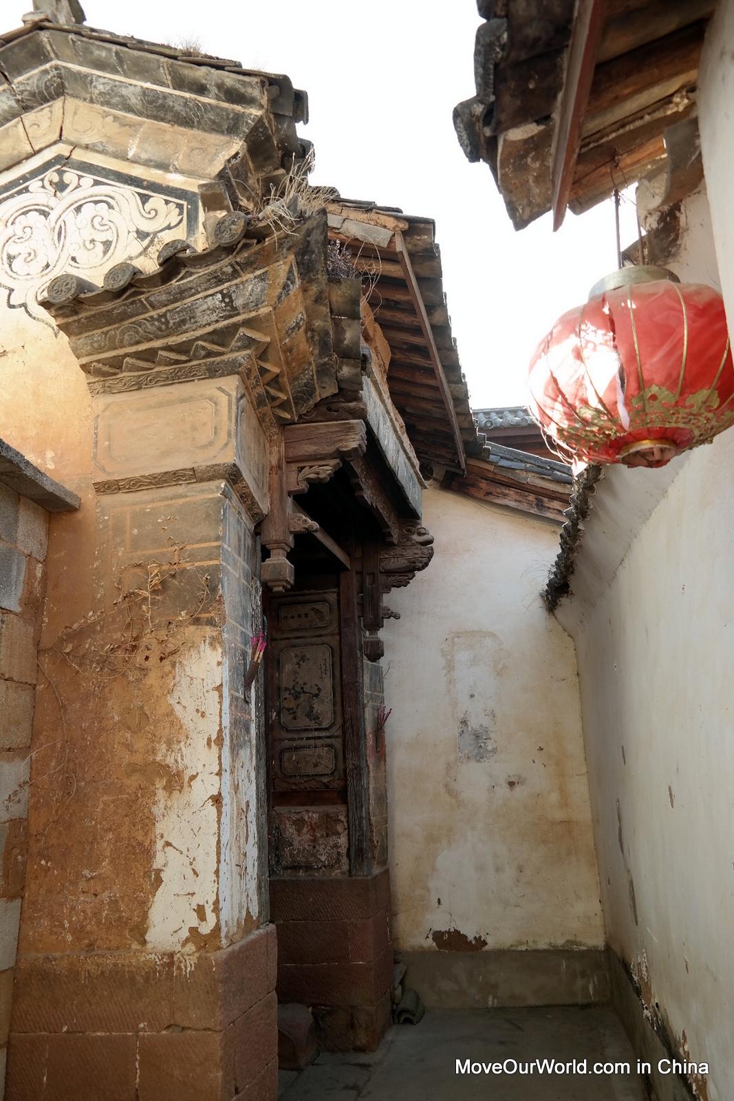 Shaxi street