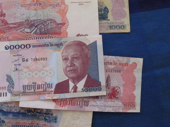 Cambodian money