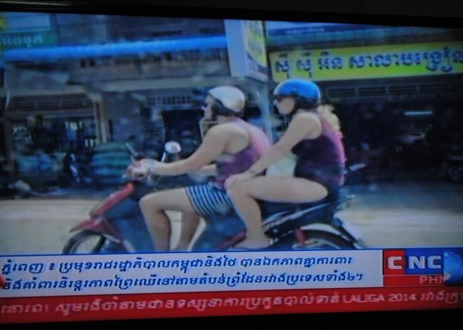 Screenshot of a CNC tv show about scantily clad tourists