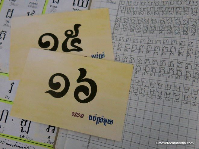 Khmer studies schoolwork and flashcards.