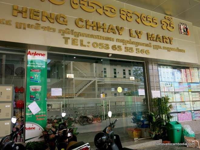 heng chhay ly mart battambang