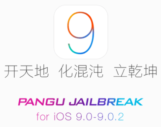Jailbreak sin ataduras para iOS 9.0-9.02 ¡ya disponible!