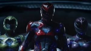 Power Rangers 'All-Star' Trailer