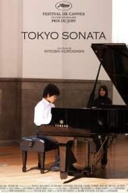 วันที่หัวใจซ่อนเจ็บ Tokyo Sonata (2008)