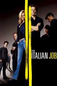 ปล้นซ้อนปล้น พลิกถนนล่า The Italian Job (2003)
