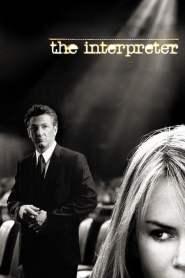พลิกแผนสังหาร The Interpreter (2005)