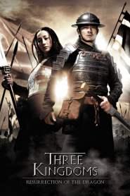 สามก๊ก ขุนศึกเลือดมังกร Three Kingdoms: Resurrection of the Dragon (2008)