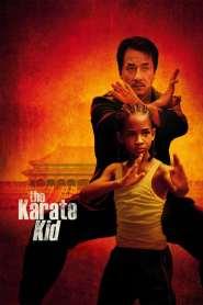 เดอะ คาราเต้ คิด The Karate Kid (2010)