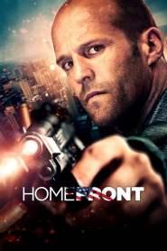 โคตรคนระห่ำล่าผ่าเมือง Homefront (2013)