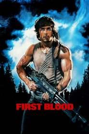 แรมโบ้ นักรบเดนตาย First Blood (1982)