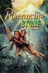 ล่ามรกตมหาภัย Romancing the Stone (1984)