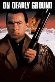ยุทธการทุบนรกหมื่นฟาเรนไฮต์ On Deadly Ground (1994)