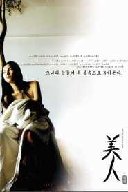 เธอ..เขา..และรักของเรา La Belle (2000)