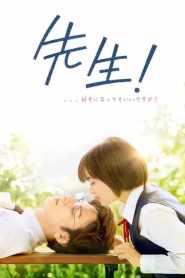 หัวใจฉันแอบรักเซนเซย์ My Teacher (2017)