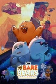 วี แบร์ แบร์ เดอะมูฟวี่ We Bare Bears: The Movie (2020)