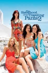 มนต์รักกางเกงยีนส์ 2 The Sisterhood of the Traveling Pants 2 (2008)
