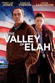 กระชากเกียรติ เหยียบอัปยศ In the Valley of Elah (2007)