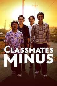เพื่อนร่วมรุ่น Classmates Minus (2020)